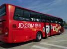 北京3M車身貼高清噴印