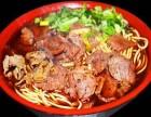 淮南牛肉汤加盟 正宗味道人气高