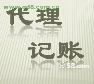 包河区大圩镇附近快速注册新公司低价刻章代账找张娜娜会计