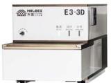 高质量的禾苗分析HELEEX合金分析仪,新报价