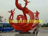 广安城市中心景观雕塑 道路雕塑制作报价