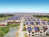 太阳能发电加盟代理品牌就选正泰新能源光伏,成就户用光伏收益行