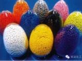 练达化工色母粒专用增白剂LD-S01