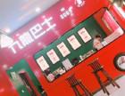 温州九龙巴士港式奶茶加盟项目,九龙巴士加盟费多少?