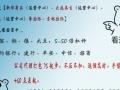 大连(再生)西贵新华招会员代理加盟 儿童乐园