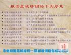 广州从化哪里有电脑培训?星城培训