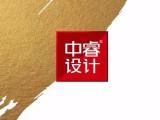 太原标志设计logo设计vi设计画册设计太原包装设计