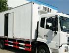 4米厢长冷藏车价格表冷藏车专业改装厂全国直销