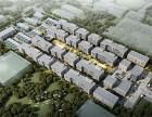 燕郊可分割貸款 辦產權,距離城市副中心10公里