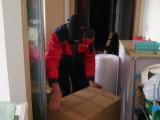 上海蚂蚁搬家公司设备搬迁居 民搬家 家具拆装
