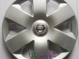 14寸骊威汽车轮毂盖/轮胎罩/轮毂装饰盖