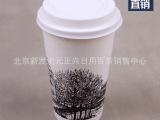 16盎司素描500ML双PE淋膜一次性奶茶杯加厚咖啡纸杯带盖10