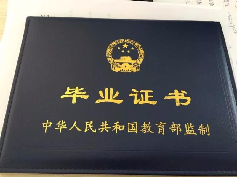 在南京专科学历入学考试简单可选专科学校多