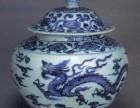 广州永乐青花瓷的市场行情想了解