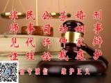 深圳罗湖黄贝岭律师 罗湖莲塘律师 翠竹律师 罗湖东湖离婚律师