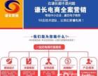 郑州网店代运营,淘宝美工设计装修,优化推广