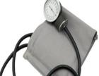爱奥乐血压计 爱奥乐血压计加盟招商