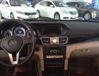 奔驰 E级 2014款 改款 E260L 运动型-自家用车