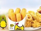 蜜秘鸡地加盟费多少钱蜜秘鸡地韩式炸鸡