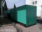 江阴无锡苏州哪里有租发电机 我公司专业出租