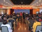 河南省首届胃食管反流病标准诊疗规范培训会在郑州陇海医院