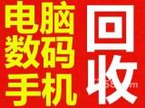 杭州抵押手机 抵押笔记本-超级本-手机-ipad平板回收