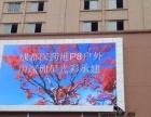 广东省中山led租赁屏型号以及报价 星光彩科技