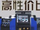 汉阳埋弧焊机 汉阳脉冲气保焊机 汉阳焊割设备供应