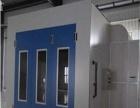 淄博环保汽车烤漆房厂家,环保高温家具喷漆房定制价格