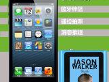 UI WATCH 蓝色手表手机200W摄像,蓝牙伴侣,遥控拍照计