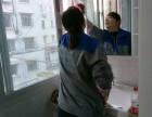 上海慧御保洁公司业务范围开荒保洁 别墅保洁 玻璃清洗