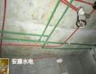 承接室内装修、专业水电改造、防水、砸墙、铺砖、价优