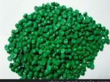 厂家直销 PP再生料 PE再生料 再生塑料 注塑料 压板料