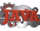 郑州尚学堂Java培训专家给大家的忠告