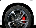 转让新款奥迪A4L18寸拆车轮胎轮毂