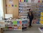 海文货架-孕婴店货架专业供应商