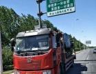转让 平板运输车湘户解放J610吨后桥车况好