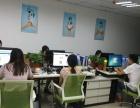 郑州办公自动化培训 郑州office办公软件培训班