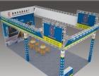 台州展览搭建,展会特装,桁架搭建,展台搭建展览服务