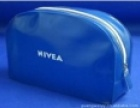 NIVEA箱包 诚邀加盟