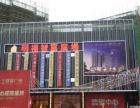 围墙广告,工地围墙喷画与安装,工地广告,车间标语
