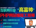 哈尔滨较专业的网站编程培训、现场做项目、包学会发证