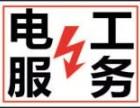 萧山强弱电布线 安装网线 监控线