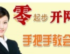 快看 杭州汇星淘宝美工精品班教你全面提升转化率