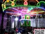 大型户外游乐设备定制童星游乐豪华飞椅七彩缤纷的灯光效果
