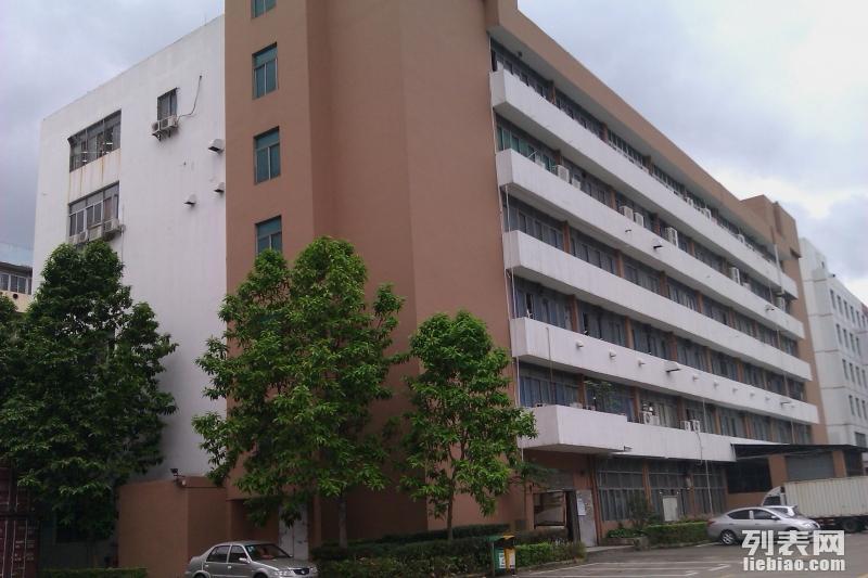 深圳市沙头角保税区厂房出租1566平米