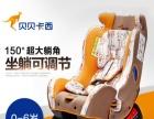 儿童安全座椅0-6周岁,正反双向安装