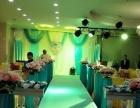 专业婚庆公司,婚礼定制,提供酒店预定、婚宴布置