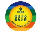 天津0元办照 代理记账 公司注销变更 全市较低价格