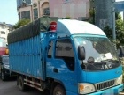 4米箱型货车承接租车广告及长短途货运